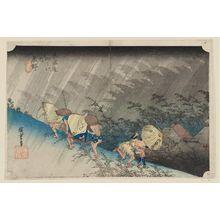 歌川広重: Shôno: Driving Rain (Shôno, hakuu), from the series Fifty-three Stations of the Tôkaidô Road (Tôkaidô gojûsan tsugi no uchi), also known as the First Tôkaidô or Great Tôkaidô - ボストン美術館