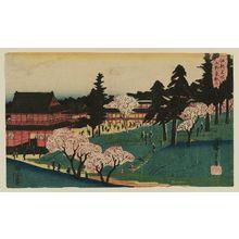 Utagawa Hiroshige: Tôeizan Temple at Ueno (Ueno Tôeizan), from the series Famous Places in Edo (Kôto meisho) - Museum of Fine Arts