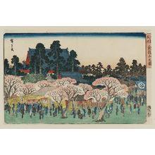 Utagawa Hiroshige: View of Kinryûzan Temple (Kinryûzan no zu), from the series Famous Places in Edo (Kôto meisho) - Museum of Fine Arts