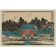 Utagawa Hiroshige: Fudô Temple in Meguro (Meguro Fudô), from the series Famous Places in Edo (Edo meisho) - Museum of Fine Arts