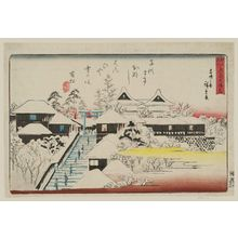 Utagawa Hiroshige: Tenmangû Shrine at Yushima, Clear Weather after Snow (Yushima Tenmangû, yukibare no zu), from the series Famous Places in Edo (Edo meisho) - Museum of Fine Arts
