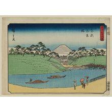 Utagawa Hiroshige: Suidô-bashi Bridge in Edo (Tôto Suidôbashi), from the series Thirty-six Views of Mount Fuji (Fuji sanjûrokkei) - Museum of Fine Arts