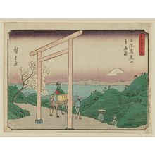 歌川広重: Shrine Gate Pass at Rokusozan in Kazusa Province (Kazusa Rokusozan Torii-tôge), from the series Thirty-six Views of Mount Fuji (Fuji sanjûrokkei) - ボストン美術館