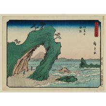 Utagawa Hiroshige: The Seashore in Izu Province (Izu no kaihin), from the series Thirty-six Views of Mount Fuji (Fuji sanjûrokkei) - Museum of Fine Arts