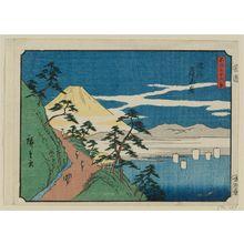 歌川広重: Satta Peak in Suruga Province (Suruga Satta mine), from the series Thirty-six Views of Mount Fuji (Fuji sanjûrokkei) - ボストン美術館
