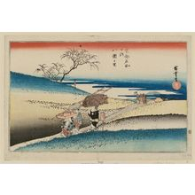 Utagawa Hiroshige: The Village of Yase (Yase no sato), from the series Famous Views of Kyoto (Kyôto meisho no uchi) - Museum of Fine Arts