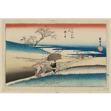 歌川広重: The Village of Yase (Yase no sato), from the series Famous Views of Kyoto (Kyôto meisho no uchi) - ボストン美術館