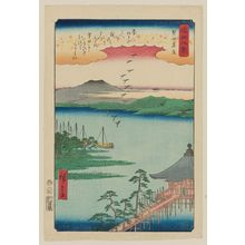 Utagawa Hiroshige: Descending Geese at Katada (Katada rakugan), from the series Eight Views of Ômi (Ômi hakkei) - Museum of Fine Arts