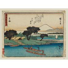 Utagawa Hiroshige: Hiratsuka: Ferryboats on the Ba'nyû River (Hiratsuka, Ba'nyû-gawa watashibune), from the series Fifty-three Stations of the Tôkaidô Road (Tôkaidô gojûsan tsugi), also known as the Kyôka Tôkaidô - Museum of Fine Arts