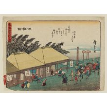 Utagawa Hiroshige: Chiryû, from the series Fifty-three Stations of the Tôkaidô Road (Tôkaidô gojûsan tsugi), also known as the Kyôka Tôkaidô - Museum of Fine Arts