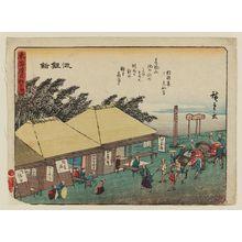 Utagawa Hiroshige: Chiryû, from the series Fifty-three Stations of the Tôkaidô Road (Tôkaidô gojûsan tsugi), also known as the Kyôka Tôkaidô - Museum of Fine Arts