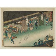 歌川広重: Kuwana: Tomita Post Station (Kuwana, Tomita tateba no zu), from the series Fifty-three Stations of the Tôkaidô Road (Tôkaidô gojûsan tsugi), also known as the Kyôka Tôkaidô - ボストン美術館