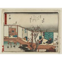 Utagawa Hiroshige: Ishibe, from the series Fifty-three Stations of the Tôkaidô Road (Tôkaidô gojûsan tsugi), also known as the Kyôka Tôkaidô - Museum of Fine Arts