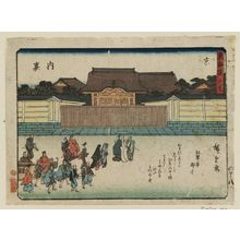 Utagawa Hiroshige: Kyoto: The Imperial Palace (Kyô, Dairi), from the series Fifty-three Stations of the Tôkaidô Road (Tôkaidô gojûsan tsugi), also known as the Kyôka Tôkaidô - Museum of Fine Arts