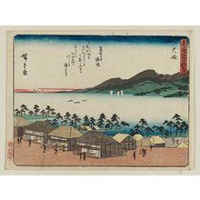 歌川広重: Ôiso, from the series Fifty-three Stations of the Tôkaidô Road (Tôkaidô gojûsan tsugi), also known as the Kyôka Tôkaidô - ボストン美術館
