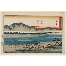 歌川広重: Odawara: Fording the Sakawa River (Odawara, Sakawagawa kachiwatashi), from the series The Fifty-three Stations of the Tôkaidô Road (Tôkaidô gojûsan tsugi no uchi), also known as the Gyôsho Tôkaidô - ボストン美術館