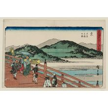 Utagawa Hiroshige: Kyoto: The Great Bridge at Sanjô (Kyô, Sanjô Ôhashi no zu), from the series The Fifty-three Stations of the Tôkaidô Road (Tôkaidô gojûsan tsugi no uchi), also known as the Gyôsho Tôkaidô - Museum of Fine Arts