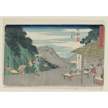 歌川広重: Okabe: View of Mt. Utsu (Okabe, Utsu-no-yama no zu), from the series The Fifty-three Stations of the Tôkaidô Road (Tôkaidô gojûsan tsugi no uchi), also known as the Gyôsho Tôkaidô - ボストン美術館