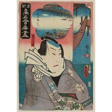 Utagawa Kunisada: The Umekawa Restaurant: (Actor as) Chûbei, from the series Famous Restaurants of the Eastern Capital (Tôto kômei kaiseki zukushi) - Museum of Fine Arts