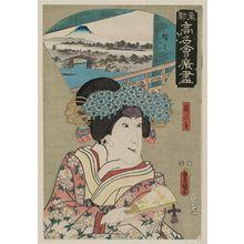 Utagawa Kunisada: The Sanmonjiya Restaurant: (Actor as) Sakurahime, from the series Famous Restaurants of the Eastern Capital (Tôto kômei kaiseki zukushi) - Museum of Fine Arts