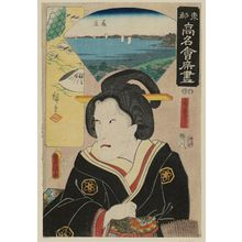 歌川国貞: The Fujiya Restaurant: (Actor as) Tsubone Iwafuji, from the series Famous Restaurants of the Eastern Capital (Tôto kômei kaiseki zukushi) - ボストン美術館