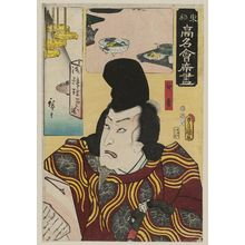Utagawa Kunisada: The Hyakusekirô Restaurant: (Actor as) Nakamaro, from the series Famous Restaurants of the Eastern Capital (Tôto kômei kaiseki zukushi) - Museum of Fine Arts