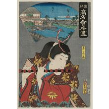 Utagawa Kunisada: The Hashimoto Restaurant: (Actor as) Ushiwakamaru, from the series Famous Restaurants of the Eastern Capital (Tôto kômei kaiseki zukushi) - Museum of Fine Arts