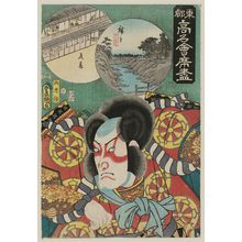 Utagawa Kunisada: The Ofuji: (Actor as) Kitsune Tadanobu, from the series Famous Restaurants of the Eastern Capital (Tôto kômei kaiseki zukushi) - Museum of Fine Arts