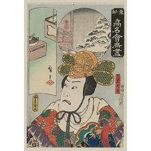Utagawa Kunisada: The Toyoda Restaurant: (Actor as) Mashiba Hisayoshi, from the series Famous Restaurants of the Eastern Capital (Tôto kômei kaiseki zukushi) - Museum of Fine Arts