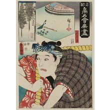 Utagawa Kunisada: The Sugisaka Restaurant: (Actor as) Yatarô, from the series Famous Restaurants of the Eastern Capital (Tôto kômei kaiseki zukushi) - Museum of Fine Arts