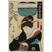 Utagawa Kunisada: The Yaohan Restaurant: (Actor as) Ochiyo, from the series Famous Restaurants of the Eastern Capital (Tôto kômei kaiseki zukushi) - Museum of Fine Arts