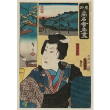 Utagawa Kunisada: The Kozakura Restaurant: (Actor as) Shirai Gonpachi, from the series Famous Restaurants of the Eastern Capital (Tôto kômei kaiseki zukushi) - Museum of Fine Arts
