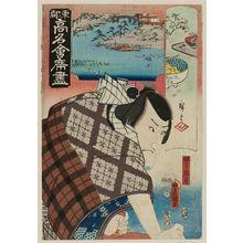 Utagawa Kunisada: The Uehan Restaurant: (Actou as) Sajima Sôta, from the series Famous Restaurants of the Eastern Capital (Tôto kômei kaiseki zukushi) - Museum of Fine Arts