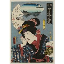 Utagawa Kunisada: The Matsunozushi Restaurant: (Actor as) Osato, from the series Famous Restaurants of the Eastern Capital (Tôto kômei kaiseki zukushi) - Museum of Fine Arts
