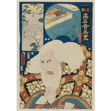 Utagawa Kunisada: The Mankyu Restaurant: (Actor as) Ikyû, from the series Famous Restaurants of the Eastern Capital (Tôto kômei kaiseki zukushi) - Museum of Fine Arts