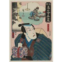 Utagawa Kunisada: The Sakurai Restaurant: (Actor as) Asakura Tôgo, from the series Famous Restaurants of the Eastern Capital (Tôto kômei kaiseki zukushi) - Museum of Fine Arts