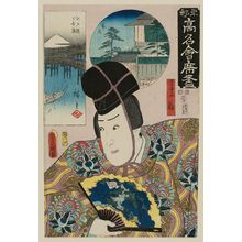 Utagawa Kunisada: The Okina-an Restaurant: (Actor Ichimura Uzaemon XII as) Okina in Shikisanbasô, from the series Famous Restaurants of the Eastern Capital (Tôto kômei kaiseki zukushi) - Museum of Fine Arts
