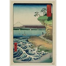 Utagawa Hiroshige: The Seacoast at Kubota in Awa Province (Bôshû Kubota no kaigan), from the series Thirty-six Views of Mount Fuji (Fuji sanjûrokkei) - Museum of Fine Arts