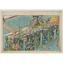 Utagawa Hiroshige: Saruwaka-machi Bustling at the Opening of the Theater Season (Saruwaka-machi shibai kaomise han'ei no zu), from the series Famous Places in Edo (Edo meisho) - Museum of Fine Arts