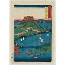 歌川広重: Ôsumi Province: Sakura shima (Ôsumi, Sakura shima), from the series Famous Places in the Sixty-odd Provinces [of Japan] ([Dai Nihon] Rokujûyoshû meisho zue) - ボストン美術館