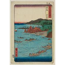 Utagawa Hiroshige: Awaji Province: Goshiki Beach (Awaji, Goshiki hama), from the series Famous Places in the Sixty-odd Provinces [of Japan] ([Dai Nihon] Rokujûyoshû meisho zue) - Museum of Fine Arts