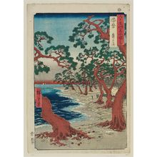 歌川広重: Harima Province: Maiko Beach (Harima, Maiko no hama), from the series Famous Places in the Sixty-odd Provinces [of Japan] ([Dai Nihon] Rokujûyoshû meisho zue) - ボストン美術館