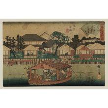 歌川広重: Koume in Honjo: the Ogura-an Restaurant (Honjo Koume, Ogura-an), from the series Famous Restaurants of Edo (Edo kômei kaitei zukushi) - ボストン美術館