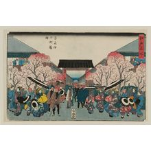 Utagawa Hiroshige: Cherry Blossom Time at Naka-no-chô in the Yoshiwara (Yoshiwara Naka-no-chô sakura toki), from the series Famous Places in Edo (Edo meisho) - Museum of Fine Arts