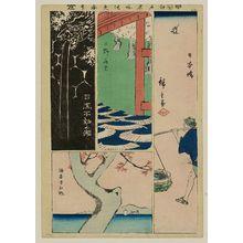 Utagawa Hiroshige: Nihon-bashi (Fish monger), Ueno hanami (Umbrellas, Meguro, Fudo no Taki (white on black), Kaianji Kofu (Red maples), from the series Cutout Pictures of Famous Places in Edo (Edo meisho harimaze zue) - Museum of Fine Arts