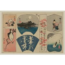 Utagawa Hiroshige: Untitled harimaze sheet with seven designs, from right: Jumping Toys from Asakusa (Tondari-hanetari, TR), Capital Bird (Miyako-dori, BR), Calligraphy, Mimeguri Shrine in Moonlight (TC), Calligraphy (BC), Double Cherry Blossom (TL), Dried Flounder (BL) - Museum of Fine Arts