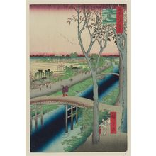 歌川広重: Koume Embankment (Koumezutsumi), from the series One Hundred Famous Views of Edo (Meisho Edo hyakkei) - ボストン美術館