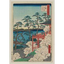 Utagawa Hiroshige: Kiyomizu Hall and Shinobazu Pond at Ueno (Ueno Kiyomizudô Shinobazu no ike), from the series One Hundred Famous Views of Edo (Meisho Edo hyakkei) - Museum of Fine Arts