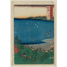 Utagawa Hiroshige: Izumi Province: Takashi Beach (Izumi, Takashi no hama), from the series Famous Places in the Sixty-odd Provinces [of Japan] ([Dai Nihon] Rokujûyoshû meisho zue) - Museum of Fine Arts