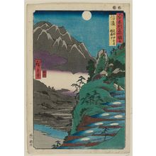 Utagawa Hiroshige: Shinano Province: The Moon Reflected in the Sarashina Paddy-fields, Mount Kyôdai (Shinano, Sarashina tagoto no tsuki, Kyôdaisan), from the series Famous Places in the Sixty-odd Provinces [of Japan] ([Dai Nihon] Rokujûyoshû meisho zue) - Museum of Fine Arts